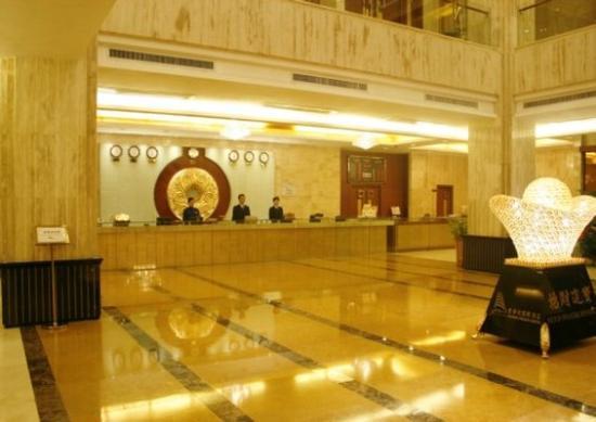 Huizhou, China: Lobby