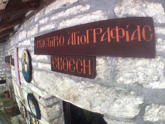 Μονοδένδρι, Ελλάδα: 4