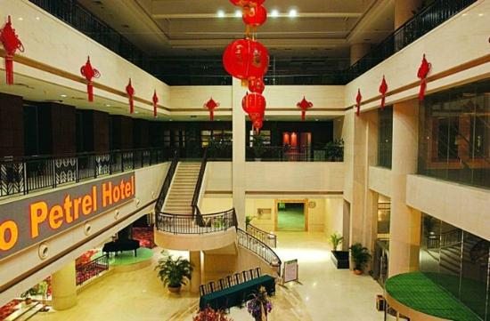 Taizhou, Cina: Exterior