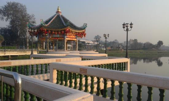 Chaloem Phra Kiat Public Park