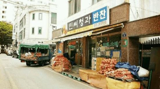 Pyeongtaek, Corea del Sur: 미스터떡