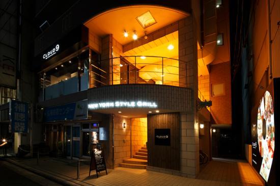 cloud 9 hamamatsu restaurant reviews photos phone number rh tripadvisor com