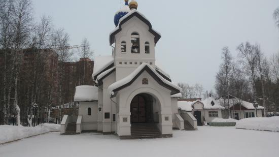 Orthodox Church in Honor of the Icon of Our Lady of All Who Sorrow