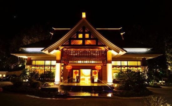 Foto de New Century Meizi Spa Hotel