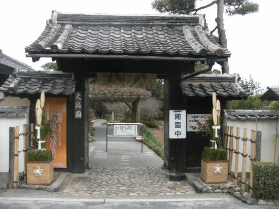 Tenshaen Garden: 天赦園入口