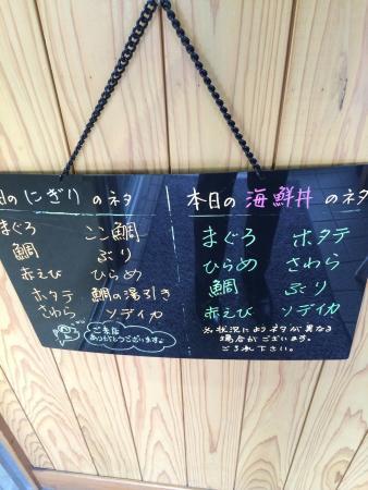 Ichikikushikino, Japan: photo1.jpg