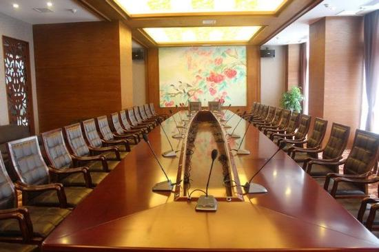 Yichang, China: Meeting Room