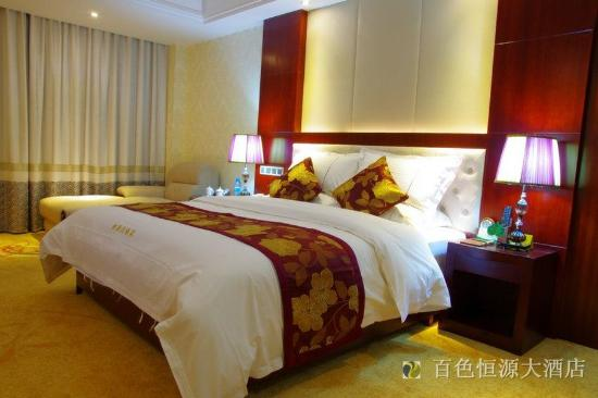 Baise, Chiny: Deluxe King Room