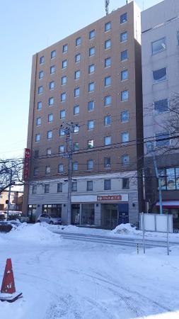 Photo of Hakodate rich hotel Goryokaku