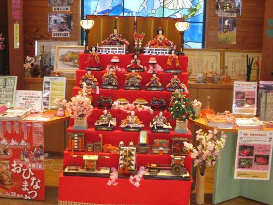 Amagasemachi Tourist Information Center