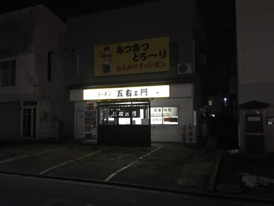 Akita, Japan: photo0.jpg
