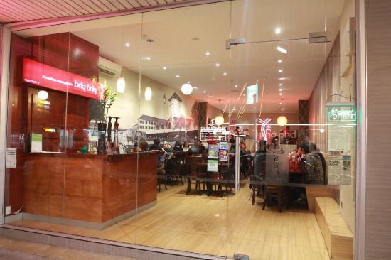 Marrickville, Australia: Shop Frontage