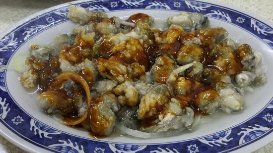 Chen Ji Oyster & Tofu
