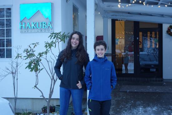 Hakuba Luna Hotel Picture