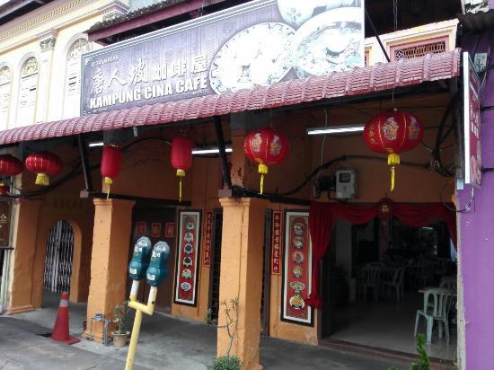 Img 20160209 082604 Large Jpg Picture Of Kampung Cina Cafe Kuala
