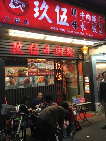 Wu Qi Jiu Beef Noodles