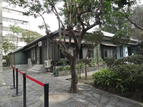 Kwoh-Ting Li's Residence