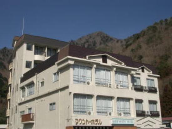 Shoji Mount Hotel