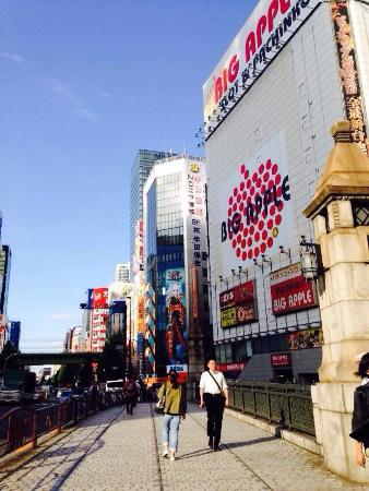 Suginami, Japon : Anime!