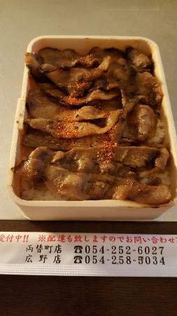 Shizuoka Bento