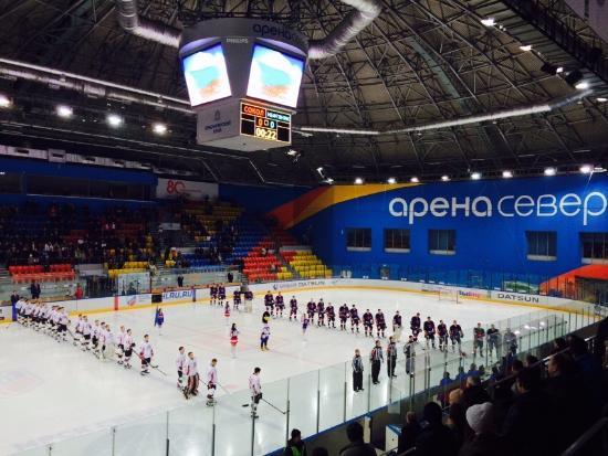 Arena-Sever Ice Dome