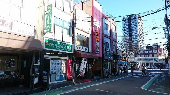 Yamatoya Warabi Station West Entrance Ekimae