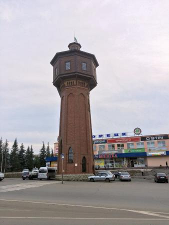 Beloretsk Water Tower