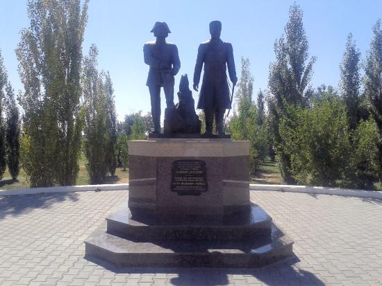 Monument to Rychkov and Uglitskiy
