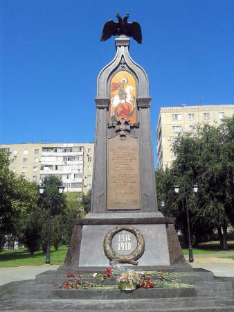 Monument to Orenburg Citizens Heros of the World War I