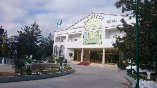 Hotel Nebitchi