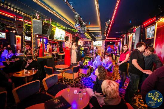 Karaoke Club 2318