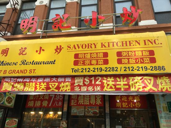 Photo1 Jpg Picture Of Savory Kitchen Inc New York City