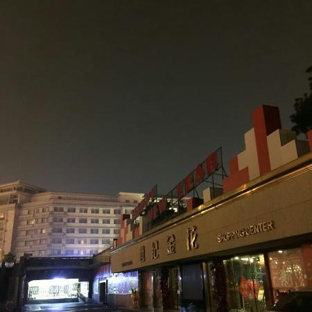 Century Jinhua Mall (West Street)