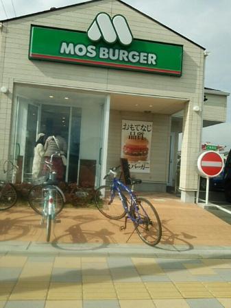 Mos Burger Niiza Nobitome