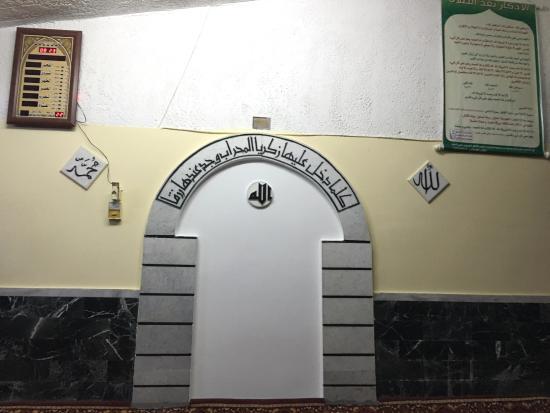Masjid Al-Salam Mosque