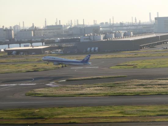 Ota, اليابان: A320-211