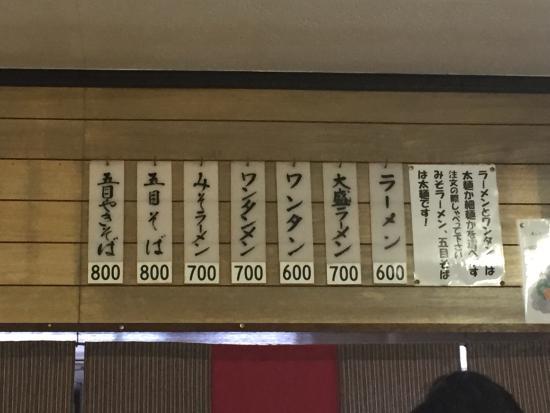 Mutsu, Japonya: photo2.jpg