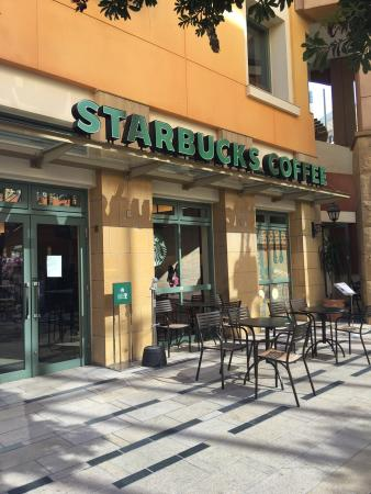 Starbucks Coffee Kawasaki La Cittadella