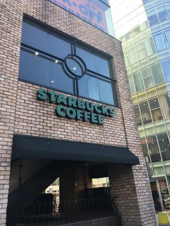 Starbucks Coffee Kawasaki Mores