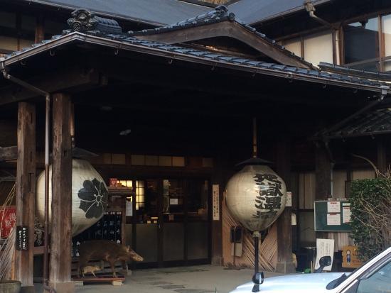Jigoku Onsen: photo0.jpg