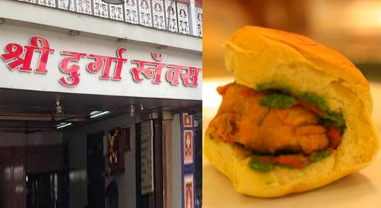 Shree Durga Snacks