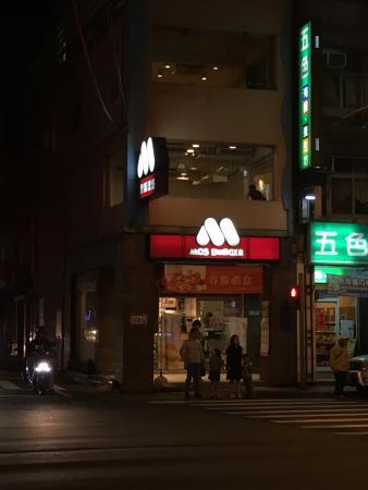 MOS Burger (Beian Dian)