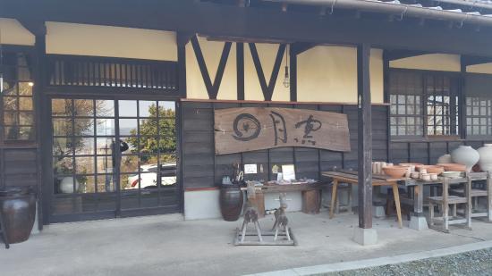 Nichigetsugama