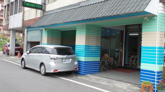 Dream Taiwan Homestay