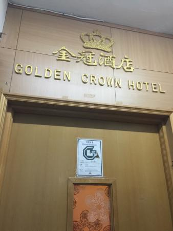 Golden Crown Guesthouse: photo0.jpg