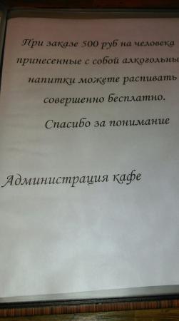 Shashlychnaya