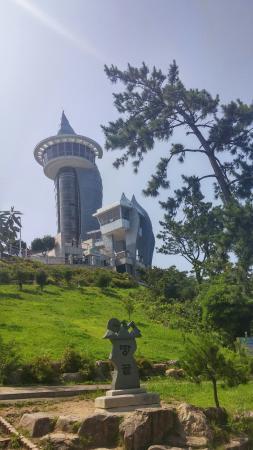 Ttangkkeut Observatory