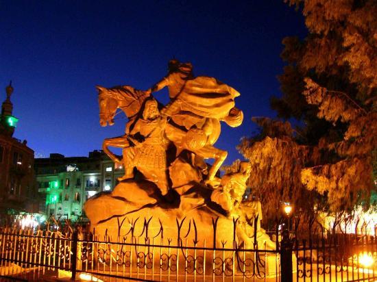 Saladin (Selahedîn) Statue: Салахадин