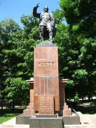 Monument S.M. Kirov