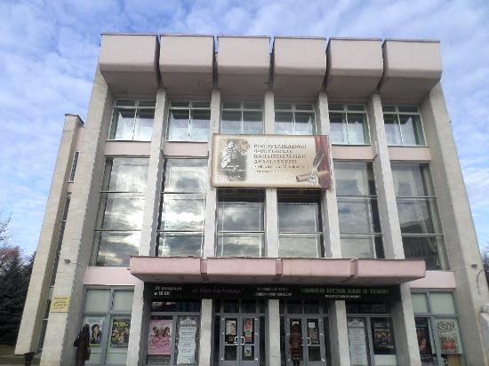 Restoran di Bobrujsk